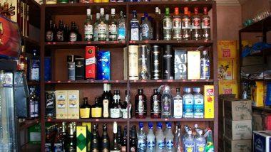 Bihar: अवैध शराब का धंधा करने के आरोप में 50 लाख रुपये के साथ 4 गिरफ्तार