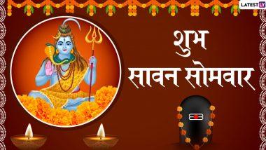 Sawan Somvar Vrat 2020 Greetings In Hindi Say Good Morning To
