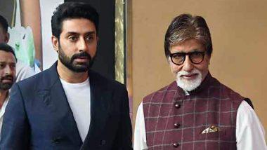 Amitabh Bachchan Discharged: Amitabh Bachchan discharged from hospital, son Abhishek Bachchan still corona positive