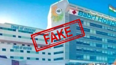 Fact Check: Is blue print of Babri Hospital ready?  The picture of the building that went viral with the hospital's signboard, know what is its truth
