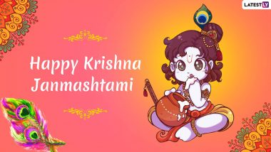 Krishna Janmashtami 2020: After Kanha's birth, midnight midnight Aarti removes all distress, singing happiness, peace and prosperity (Watch Video)