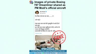 Fact Check: Is the picture of the luxury interior of PM Narendra Modi's official aircraft getting viral?  Know the truth of the claim being made in the Twitter post from PIB