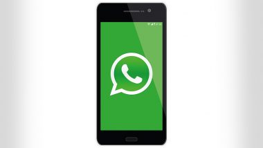 WhatsApp Images and Videos Making Your Phone Full: Your phone's memory is being filled with WhatsApp images and videos?  Follow these tech tips