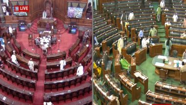 Monsoon Session: Central Government will pass the Banking Regulation Bill in the Lok Sabha for the monsoon session