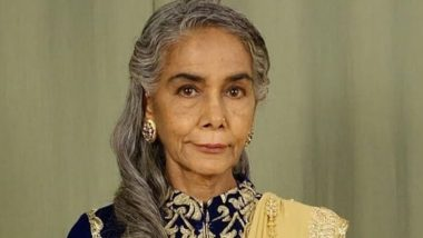 Surekha Sikri Passes Away: Film personalities paid tribute to Surekha Sikri, saying- she was a top-class actress