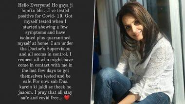 Rajeshwari Sachdev Tests Positive For COVID-19: Actress Rajeshwari Sachdeva gets corona virus, TV show 'Shaadi Mubarak' shooting postponed