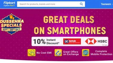 Flipkart Dussehra Specials Sale: Dussehra Special Sale started on Flipkart, iPhone 11 Pro, Poco M2, Realme C3, many great offers including smartphones