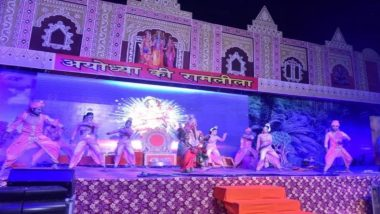 Ayodhya Ki Ram Leela, Navratri 2020: Ramleela of film stars starts in Ayodhya, being broadcast live on DD National
