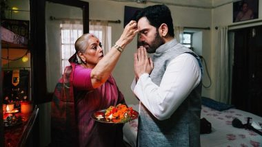 Bihar Assembly Election 2020: Love Sinha took the blessings of her mother to try her luck in election, shared this photo by sharing photo