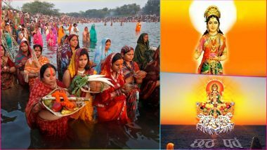 Chhath Puja 2020 HD Images: छठ पूजा और छठी मैया की मनमोहक तस्वीरों, WhatsApp Stickers, GIF Greetings, Wallpapers, Photos के जरिए दें आस्था के महापर्व की बधाई