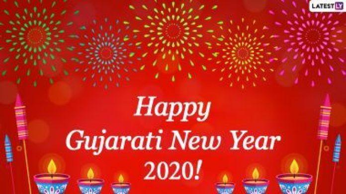 Happy Gujarati New Year 2020 ग्रीटिंग्स: विक्रम संवत 2077 की शुरुआत में इस व्हाट्सएप स्टिकर, फोटो विश, जीआईएफ इमेज, एसएमएस, कोट्स, फेसबुक मैसेज और कहें हैप्पी गुजराती नए साल की शुभकामनाएं भेजें