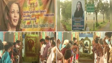 US Presidential Election 2020: Posters for the victory of Vice Presidential candidate Kamala Harris at her ancestral village Thulasendrapuram in Tamil Nadu, posters were also placed
