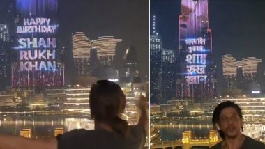 Cost of Name Display on Burj Khalifa: Want to see your name on Burj Khalifa on birthday like Shahrukh Khan?  Have to spend so much money