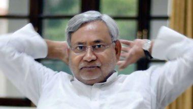 Bihar: सीएम नीतीश कुमार और मुजफ्फरपुर डीएम समेत 14 लोगों पर केस दर्ज, पंचायत चुनाव में धांधली का आरोप