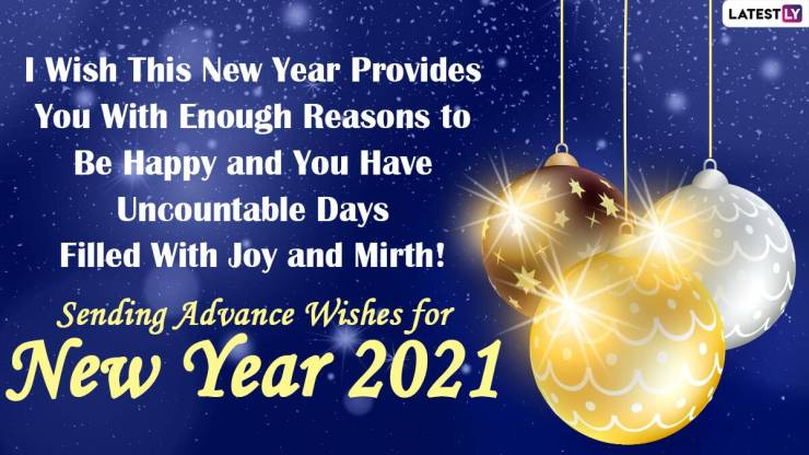 Happy New Year 2021 Wishes: Give New Year greetings to your friends and relatives in advance, send Hindi WhatsApp Stickers, Messages, Quotes and GIF Images Ampinity News