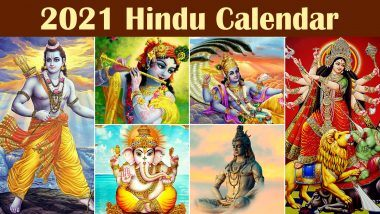Lala Ramswaroop Calendar 2021 for Free PDF Download: According to Lala Ramswaroop Ramnarayan Panchang, here is the complete list of New Year's fasts, festivals and holidays