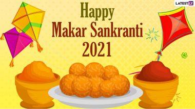 Makar Sankranti 2021: भूलकर भी मकर संक्रांति के दिन न करें ये काम!