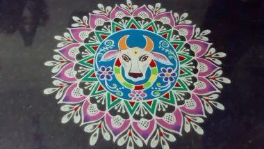 Mattu Pongal 2021 Rangoli & Muggulu Designs: Make this beautiful Pongal Pot Rangoli and Kolam pattern, Goodluck will come with happiness