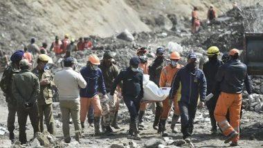 Uttarakhand Glacier Burst: उत्तराखंड के चमोली आपदा में लापता लोग होंगे मृत घोषित, सरकार की तरफ से प्रक्रिया शुरू