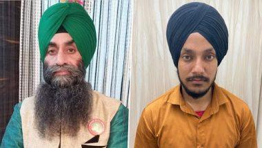 Republic Day Violence: लाल किला हिंसा मामले में दिल्ली क्राइम ब्रांच ने दो वांटेड आरोपियों को गिरफ्तार किया