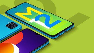 Samsung Galaxy M12: सैमसंग ने भारत में लॉन्च किया गैलेक्सी एम12 स्मार्टफोन, इन शानदार फीचर्स से है लैस