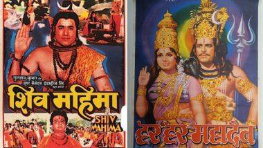 Maha Shivratri 2021 Special Movies: भक्ति और विश्वास से भरी भगवान शंकर की इन स्पेशल फिल्मों के साथ मनाएं महाशिवरात्रि का ये त्योहार