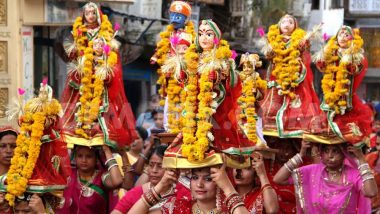 Gangaur Teej 2021: चैत्र नवरात्रि के तीसरे दिन मनाया जाता है गणगौर तीज का पर्व, जानें शुभ मुहूर्त, पूजा विधि, सामग्री और महत्व