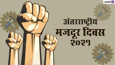 International Workers' Day 2021 HD Images: Share these WhatsApp Stickers, Facebook Greetings and Wallpapers on Labor Day