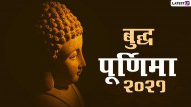 Buddha Purnima 2021: Great Poetry of Buddha Purnima!  Learn the divine story of becoming Lord Buddha from Siddhartha!
