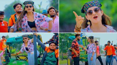 Bhojpuri New Song Video: Releasing Akshara Singh's own X Kasa Tanj, Dhansu Bhojpuri  song, Kahaar-Rent Tera Baap Dega!