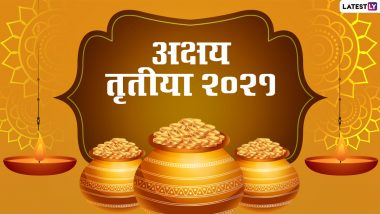 Akshaya Tritiya 2021: Why worship gold on this day?  Learn astrological and scientific aspects in this context!