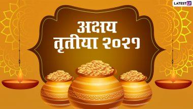 Akshaya Tritiya 2021: When is Akshaya Tritiya 2021?  Know the date, auspicious time, method of worship and its importance