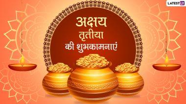 Akshaya Tritiya 2021 Messages: Greetings to your loved ones through these amazing Hindi WhatsApp Stickers, Facebook Greetings, Quotes, GIF Images of Akshaya Tritiya