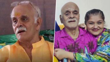 Veteran Actor KD Chandran Passes Away: Veteran actor and Sudha Chandran's father KD Chandran passed away