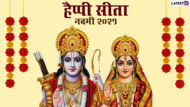 Happy Sita Navami 2021 HD Images: Happy Sita Navami!  Send this adorable WhatsApp Stickers, Facebook Greetings, GIF Images and Wallpapers to friends and relatives
