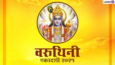 Varuthini Ekadashi 2021: Today is Varuthini Ekadashi!  This fast gives freedom from sins!  Know what is the hindrance in auspicious actions on this day?