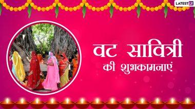 Vat Savitri Vrat 2021 Wishes: Send these Hindi wishes on Vat Savitri through Whatsapp Sticker, Greetings and GIF.