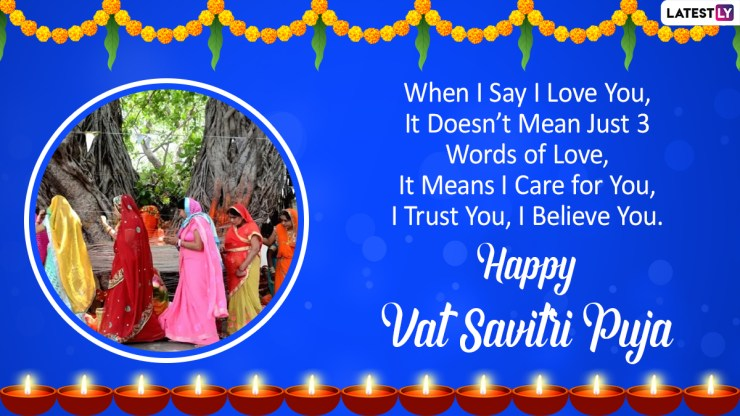 Vat Savitri 2021 Wishes and Greetings: Wish your husband Happy Vat Savitri through Quotes, WhatsApp Stickers, Messages and HD Images World Daily News24