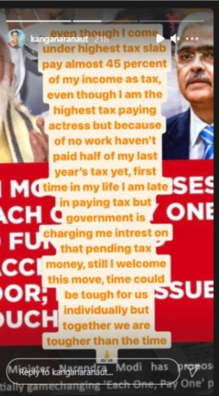 Kangana Ranaut ने नहीं भरा पिछले साल का पूरा टैक्स, काम ना मिलने का दिया हवाला World Daily News24