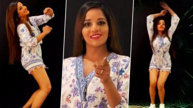 VIDEO: Monalisa did a bang dance on DJ Waley Babu Song, Bhojpuri actress impresses with hip hop style