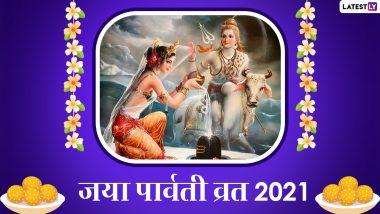 Jaya Parvati Vrat 2021 Wishes: जया पार्वती व्रत की शुभकामनाएं, अपनों संग शेयर करें ये WhatsApp Stickers, Facebook Greetings, GIFs, HD Images और वॉलपेपर्स