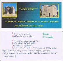 Carte de vœux adressée en 2015 aux bénévoles de la tour par Monique Amic