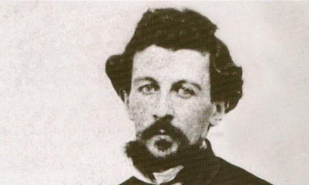 Biografía de Francisco Bilbao