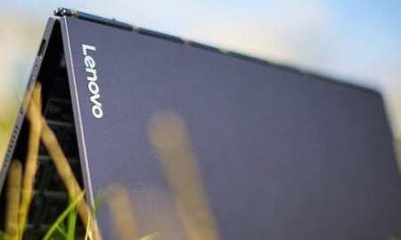 Historia de Lenovo