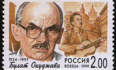 Biografía de Bulat Okudzhava
