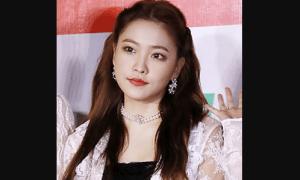 Biografía de Yeri (Red Velvet)