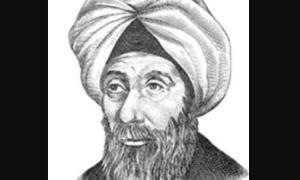 Biografía de Ibn Sahl