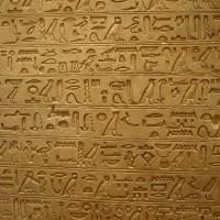 Orígenes de los Medu Neter (jeroglíficos) palabras de Dios