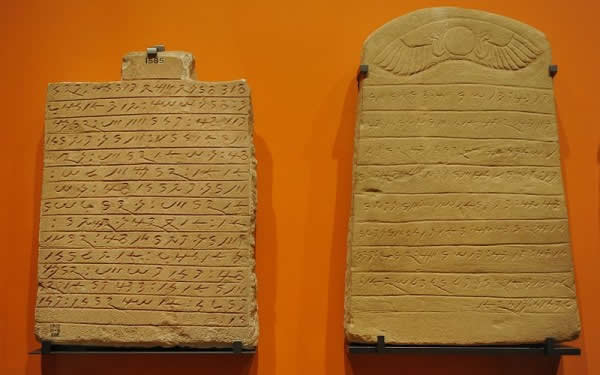 'Meroítico' o Napateo (800 A.C. – 600 D.C.)