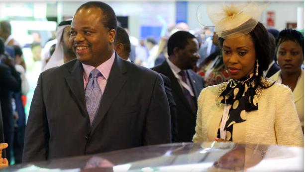 Reino de eSwatini el nuevo nombre de Suazilandia